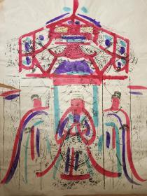 稀见南通工艺美术研究所藏品*七八十年代南通木版年画版画*大尺寸*禁忌六神