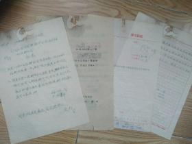 1962年 刘芝明 朱光等签批外宾美术作品付稿酬办法资料一组