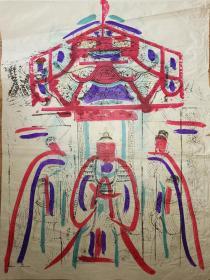 稀见南通工艺美术研究所藏品*七八十年代南通木版年画版画*大尺寸*大乙救苦天尊