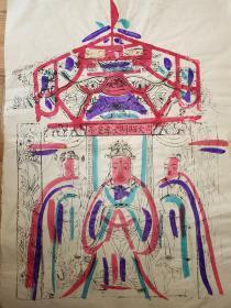 稀见南通工艺美术研究所藏品*七八十年代南通木版年画版画*大尺寸*司火昭明文孝皇帝