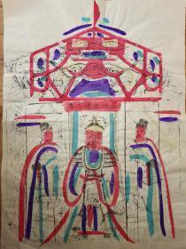 稀见南通工艺美术研究所藏品*七八十年代南通木版年画版画*大尺寸*三清三境天尊