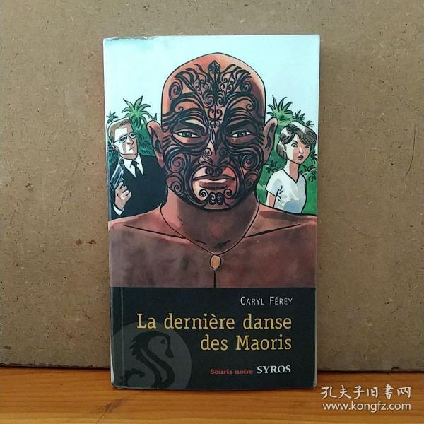 La Derniere Danse DES Maoris (法文原版)