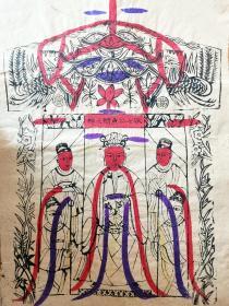 稀见南通工艺美术研究所藏品*七八十年代南通木版年画版画*大尺寸*耿七公鱼栏之神