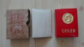 毛泽东选集 合订一卷本 红色塑料皮 64开1406页 薄纸印刷 毛主席头像是金色的带金色光芒 头像表面有一层薄膜覆盖(薄膜已揭开但还在) 内页有林彪题词 外有纸书匣 书匣表面的林彪题词字有残缺 1964年4月第1版 1967年11月改64开横排本 1968年12月北京第3次印刷 外纸套及封面下一页有手写人名 其他内页干净整齐无写画 具体见描述 二手书籍卖出不退不换