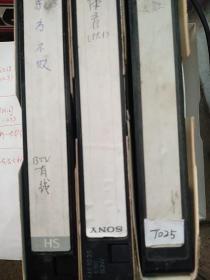 录像带,电视新闻贺岁(北京电视台),北京电视台晚间新闻,拳王争霸赛,97北京春节歌舞晚会,东方不败