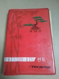 李  宗   显西北大学中文系1982.2.14-1983.7.31学习生活笔记