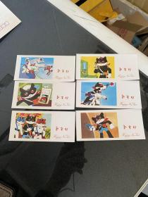 1988年 黑猫警长 年历卡全套 6张全