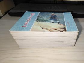 水浒传(老版重刷,存12册,全书应为26册)