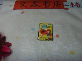 乐园之卵450点 魔力宝贝4.0  tg-129-3卡己作废,仅供收藏