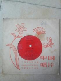 小薄膜唱片:男女声二重唱-----望月、青春在闪光、月夜河边 等