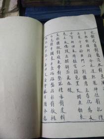 民国版――唐诗写信必读一本