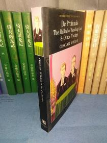De Profundis:The Ballad of Reading Gaol and Other Writings