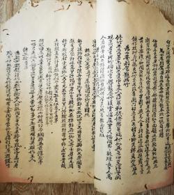 梁鸣谦旧藏,毛笔抄本《子良诗存》第十六卷全。