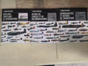 双翼飞机,侦察机,轰炸机1939—1945年图鉴