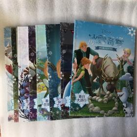 冰雪奇缘2前传冰雪奇缘爱与魔法绘本故事(套装共8册)专为冰雪迷打造的迪士尼漫画书