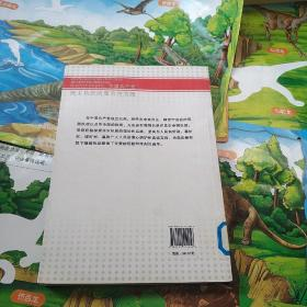 中国共产党民主执政的理论与实践