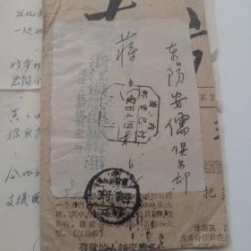 约50年代浙江俱乐部编辑部 实寄封内页短诗两首底稿