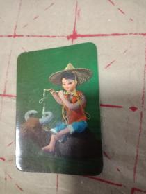 1977年日历卡片:娟人(放牧)