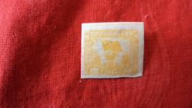06572-中华人民共和国印花税票,49年,10元