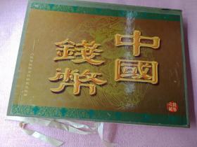 中国钱币 人民币纸币系列精装定位册 第四套人民币真币一套全