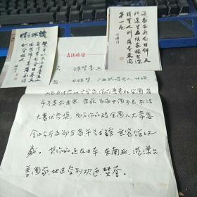 著名书画家:南宁市市长;甘祥梦.书法作品照片4张及简介2张