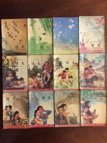 六年制小学课本语文第一至第十二册(第1至12)全套12本合售