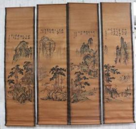 王龙诗山水画四条屏
