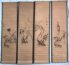 水墨虾四条屏挂画