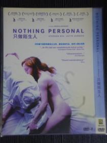 DVD9 与个人无关 Nothing Personal 又名: 只做陌生人 导演: 乌祖拉·安东尼娅克 1碟类型: 剧情
