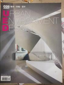 城市环境设计-028