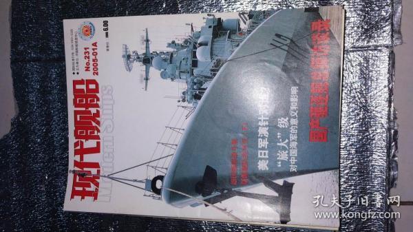 中国知识产权2008年11-12月