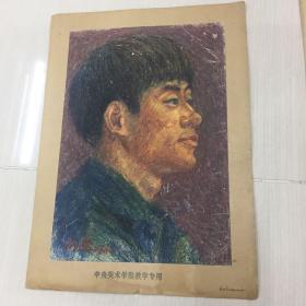 尚谊油画:青年