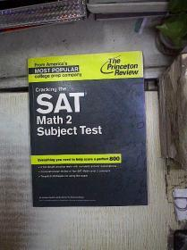 Cracking the SAT Math 2 Subject Test 完成SAT数学2科目考试 。、