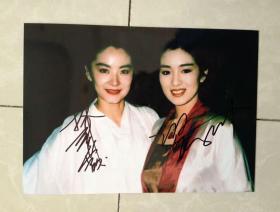巩俐 林青霞 亲笔签名照片 7寸 合照 明星周边