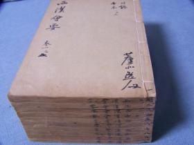 西汉会要    10册全     27.3*17cm   无虫蛀     品相好    光绪甲申年江苏书局刊