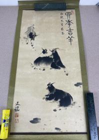 著名画家 梁又铭(1906-1984)书画作品《四季吉羊》一幅,画心尺寸69.5 x 33.6厘米。 广东顺德人, 代表作《中国空军抗战史画》1947年由正气出版社初版,蒋中正题签书名