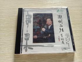 雨果唱片 潮州二弦 LPCD