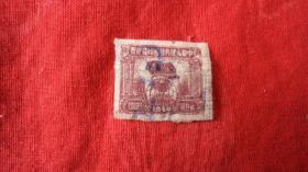 06576-中华人民共和国印花税票,49年,2000元,有针眼,背薄