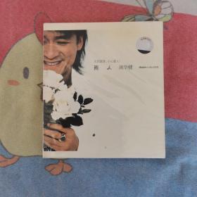 周华健雨人CD未开封正版现货