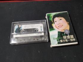 磁带:林忆莲 一辈子背一个你