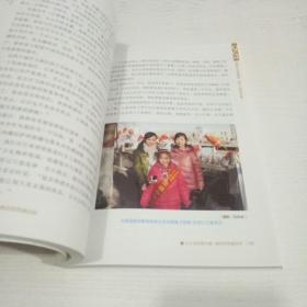 九岁女孩三十天环游中国(作者冯靖涵签名本,2013中国锦州世界园林博览会宣传形象大使,)