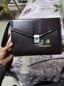 上海牌皮包