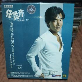 任贤齐2002红磡香港体育馆演唱会(正版VCD双碟装)
