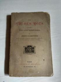 LA VIE DES MOTS(1889年 英文原版)毛边书