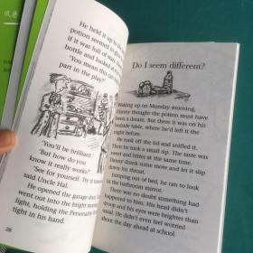 典范英语9 全14册(无封盒)