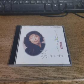 关牧村月光下的凤尾竹演唱专辑CD