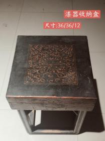 木制漆器收纳盒 尺寸如图 低价惠友!