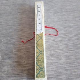 中国书画笔,三号狼抓,角斗角杆,80年代末陈货,用过,包邮