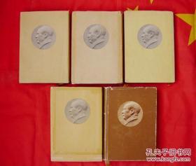 精装《毛泽东选集》 全部北京 一版一印北京印刷 1---5卷