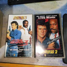 致命武器 2  3 录像带 和售 实物图